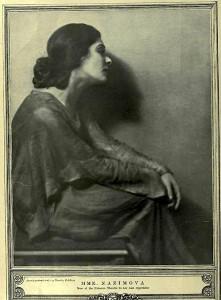 Portrait of Madame Alla Nazimova by Maurice Goldberg